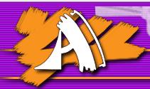 Антарес
